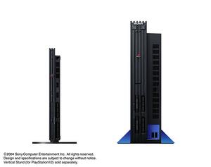 新舊型PS2的比較圖,新型的薄很多!
