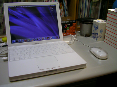 My iBook