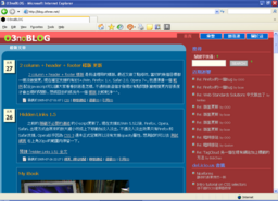 IE7 beta1 Screenshot 1