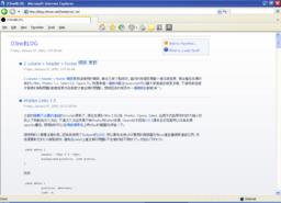 IE7 beta1 Screenshot 2 feeds support