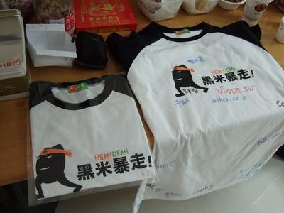 黑米T-shirt